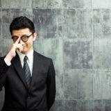 転職エージェントや企業からのスカウトメールをもらいやすくする5つのコツ