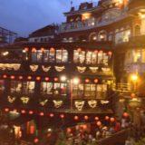 海外初心者や海外一人旅に台湾をおすすめする5つの理由