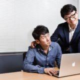 【実話】転職活動していることが会社にバレて本気で焦った話