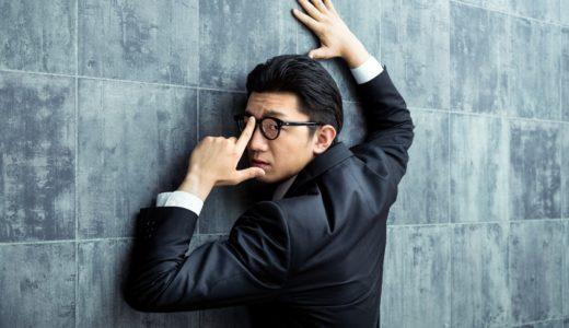【体験談】第二新卒のグランドスタッフが転職する方法と注意点を紹介