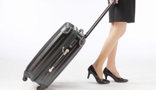 【CA辞めたい!】CAから転職する方法とおすすめの転職先を紹介