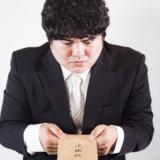 【転職する人必見!】会社を辞める時に気を付けるべき5つのこと