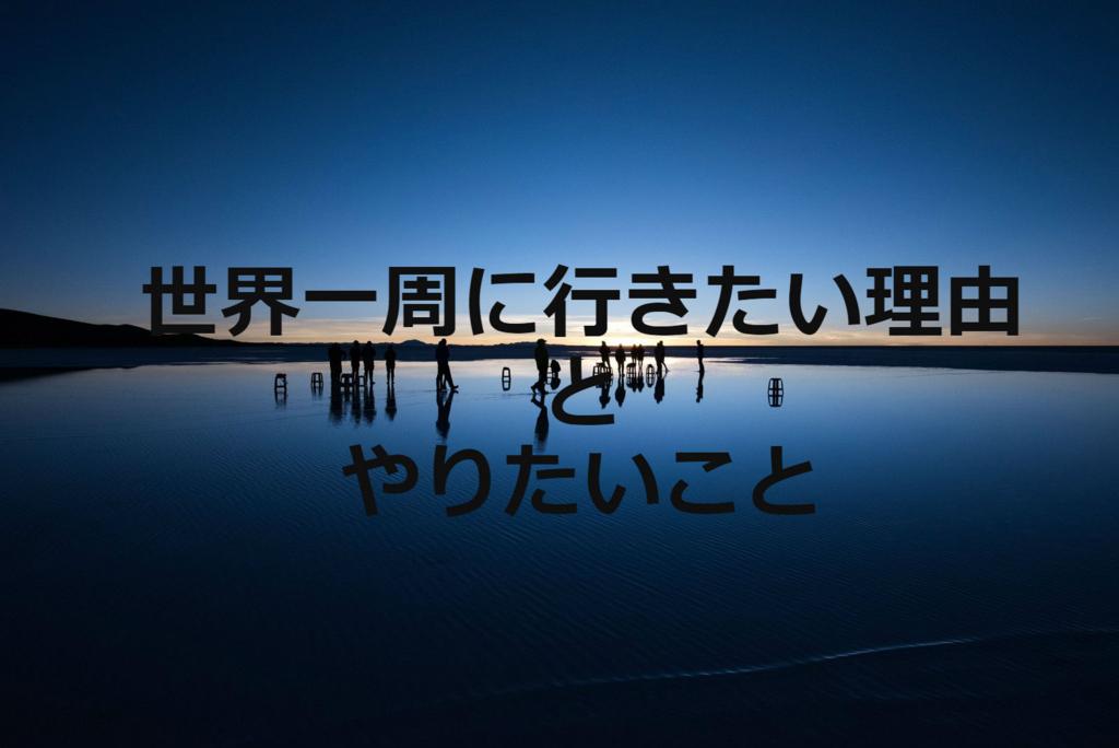 f:id:wata0118:20170121224012j:plain