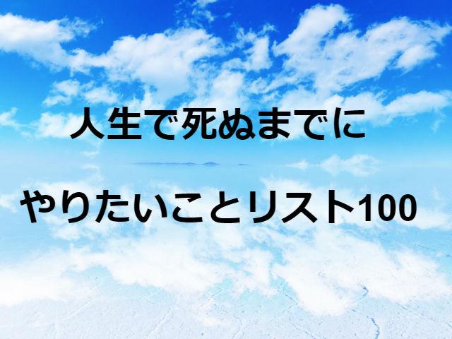 f:id:wata0118:20170219173039j:plain